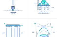 Syria Landmarks Vector