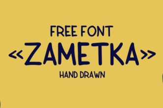 Zametka Hand Drawn Font