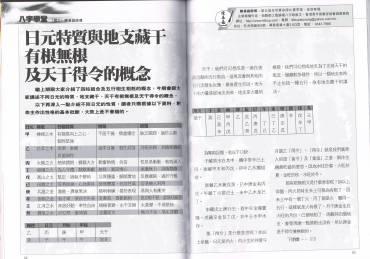 CCF20140810_00000