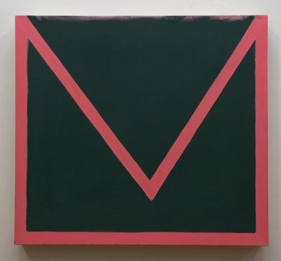 Letter, oil on canvas, 20x22, 2014 (Image courtesy of the artist)