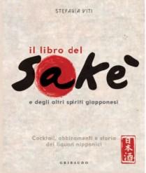 Il libro del sakè