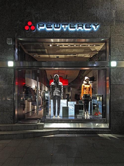 Peuterey va online con la campagna di Armando Testa