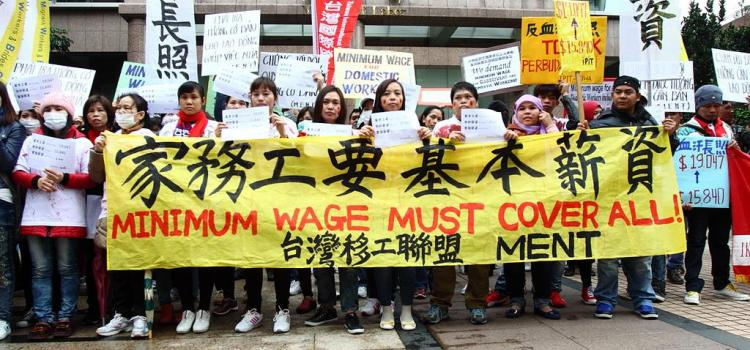 Migrant domestic workers should be covered by minimum wage!