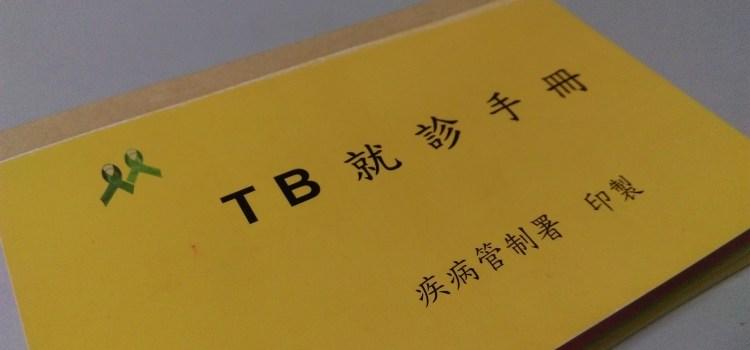 【看見】台灣最乾淨的一群人
