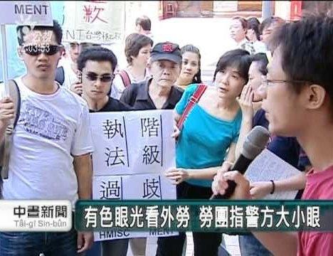 「不合格公民」參政記者會-暨-黑戶家庭社會論壇