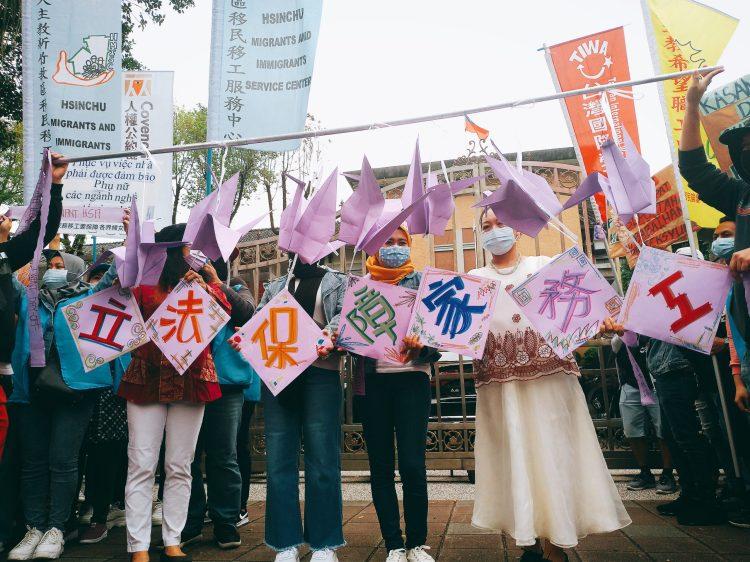 【新聞稿】家務移工要保障,各界女性來相挺 38婦女節記者會20210308