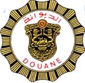 Douane Tunisie