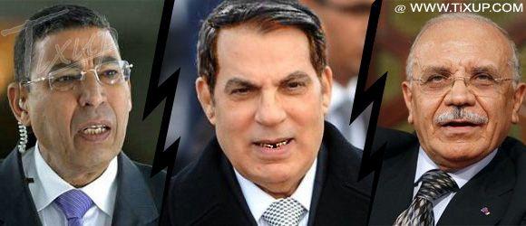 Ali Seriati - Zine El Abidine Ben Ali - Rafik Belhaj Kacem