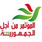 Logo - CPR