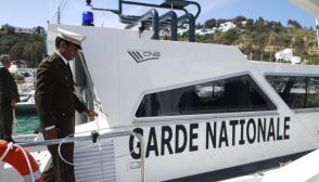 Garde nationale - bateau