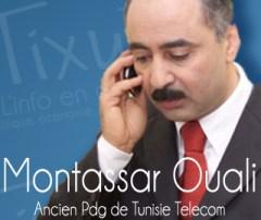 Montassar Ouali