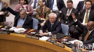 ONU - Russie - Chine - VETO sur la Syrie