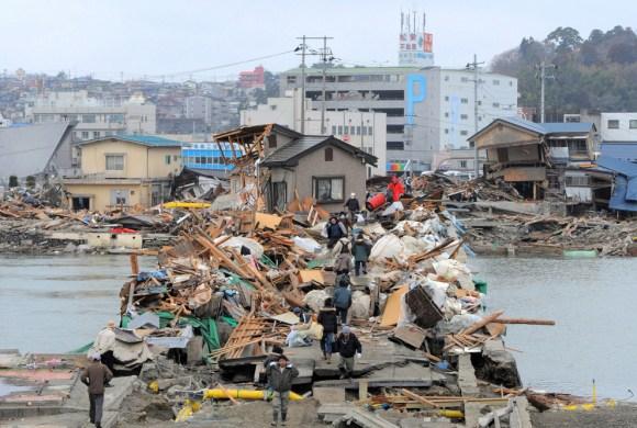 Japon - Photo 11 (Avant)