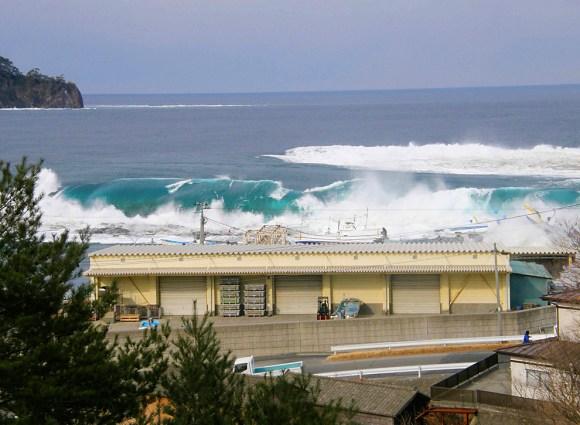 Japon - Photo 3 (Avant)