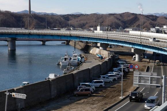 Japon - Photo 5 (Après)