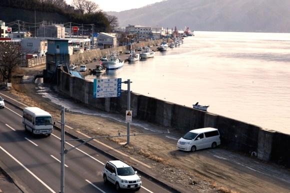 Japon - Photo 6 (Après)