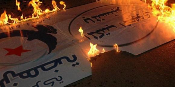 Nabeul: Deux sièges du mouvement Ennahdha incendiés