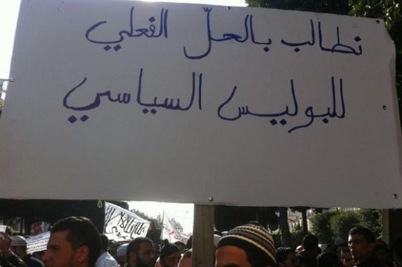 Police Politique Tunisie