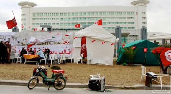 Sit-in - ETT - Television Tunisienne
