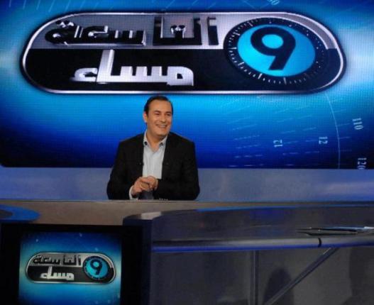 Moez Ben Gharbia