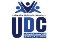 Union des Diplômés Chômeurs