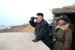 Corée du Nord - Kim Jong Un