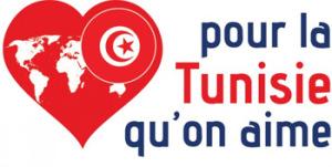 Pour la Tunisie qu'on aime