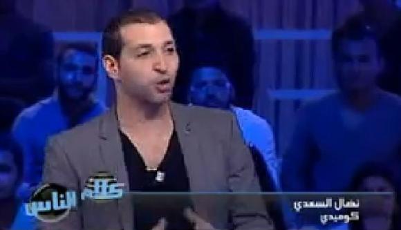 Nidhal Saadi invité de l'émission Klem Ennes défendant le tourisme tunisien