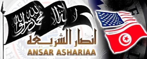 Meeting d'Ansar Al-Shariâa à Kairouan, l'ambassade américaine met en garde ses ressortissants