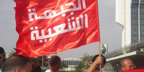 Al Qotb rejoint l'alliance du Front Populaire