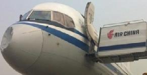 Un OVNI percute un avion Air China ?