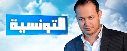 Samir El Wafi rejoint Ettounissiya TV après avoir quitté Hannibal TV