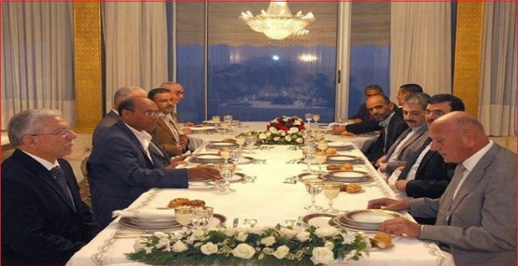 Table d'Iftar de Moncef Marzouki