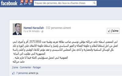 facebook_7_18