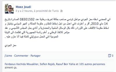 facebook_7_18_2