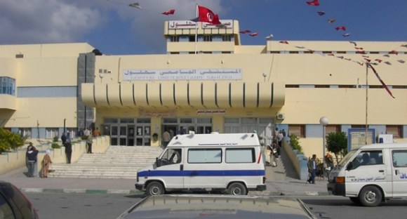 Hôpital Sahloul