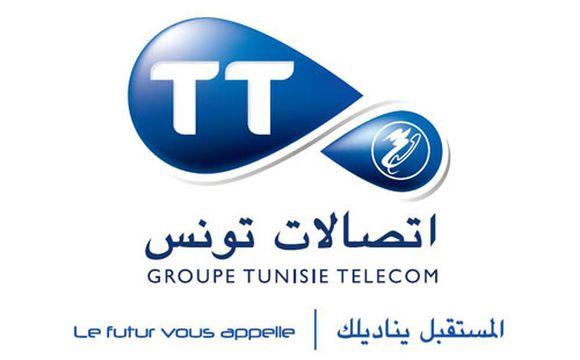 tunisie-telecom3