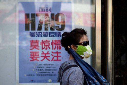 Du H7N9 au H10N8