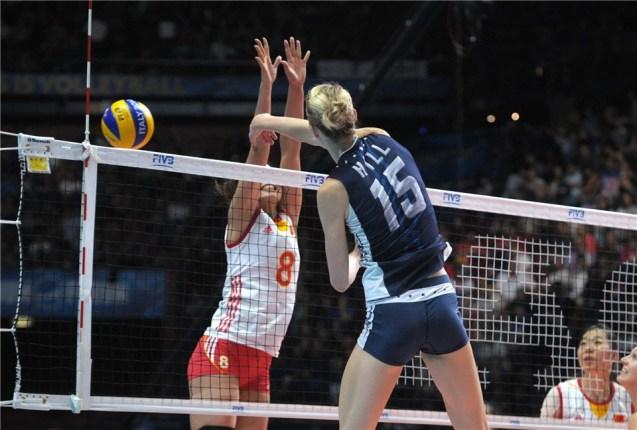 La Coupe du Monde de Volley-ball féminin
