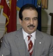 Shaikh Hamad bin Isa Al Khalifa