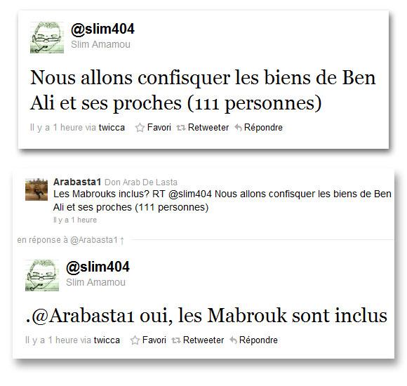 Les Tweets de Mr Slim Amamou