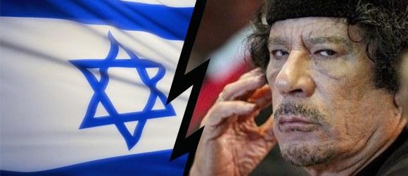 Mouamar Kadhafi appelle Israël pour de l'aide