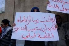 Manifestation Kasbah - Tunis, Tunisie