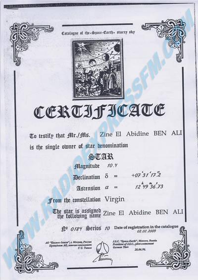 Certificat de propriété de l'étoile Zine El Abidine Ben Ali - crédit photo ©ExpressFm