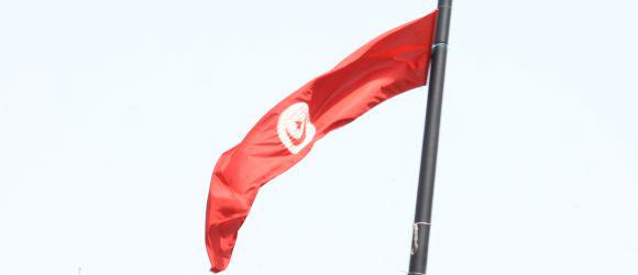 Tunisie: premier maghrébin membre de la Cour pénale internationale