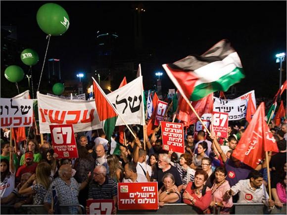 Les israéliens manifestent pour la création d'un État palestinien