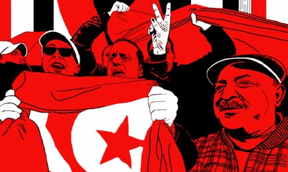 Un rassemblement à la Place des droits de l'Homme à Tunis