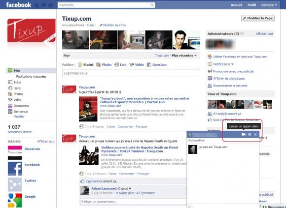 Chat audio/vidéo sur Facebook: lancer une discussion vidéo