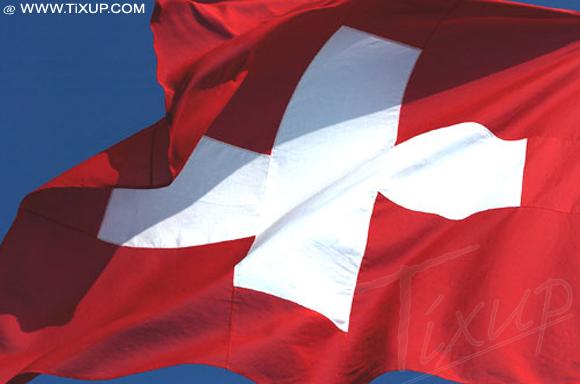 La suisse accorde à la Tunisie un don de 78MDT
