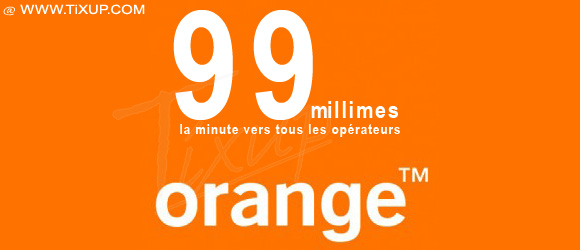 INTERNET ORANGE EVERYWHERE TUNISIE TÉLÉCHARGER PROGRAMME